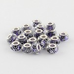 14mm Purple Acrylic Rondelle (5 Beads)