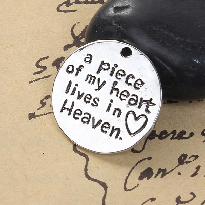 25mm- a piece of my heart lives in Heaven - (3 Charms)