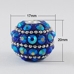17mm Blue Sparkle Rounds - (3 Beads)