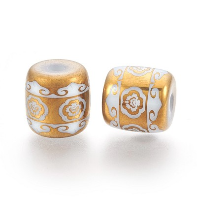 Bright Gold  Scroll Barrel - (5 Beads)