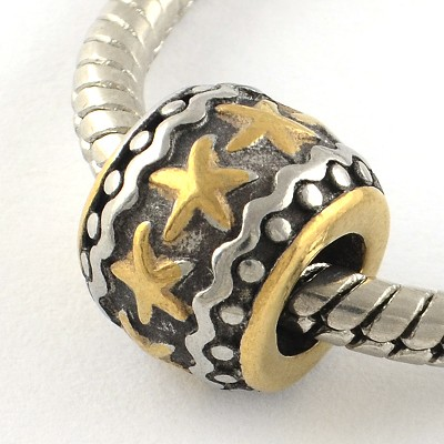 11mm Vintage Starfish Antique Gold - (3 Beads)