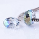 14mm AB Crystal Blue Tint Faceted - (5 Beads)