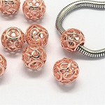 Rose Gold SWeave - (3 Beads)