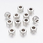 8mm Flower silver-Plated Spacer - (20 Beads)
