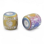 Matte Multi-Color Scroll - (5 Beads)