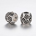 11mm Silver Texture - (5 Beads)