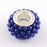 14mm Blue Bumpies - (5 Beads)