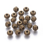 8mm Bronze Metal Beads (5 Beads)