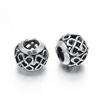 11mm Swirly Do Metal Bead - (5 Beads) - SORRY OUT OF STOCK